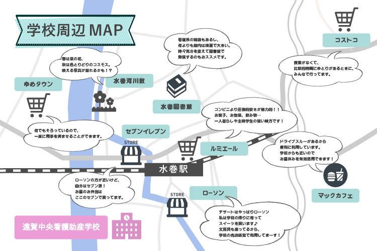 福岡県遠賀郡水巻町 遠賀中央看護助産学校の周辺マップ